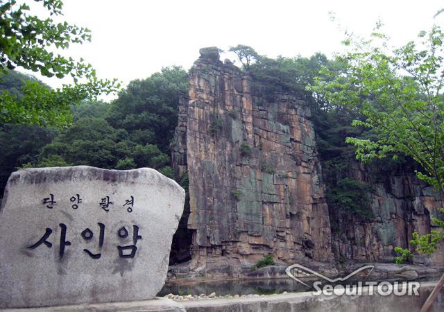 danyang_tour07
