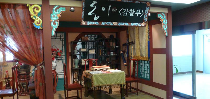 dongyi_drama_info