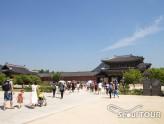 gyeongbokgung_tour03