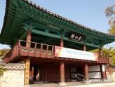 jeonju_tour34