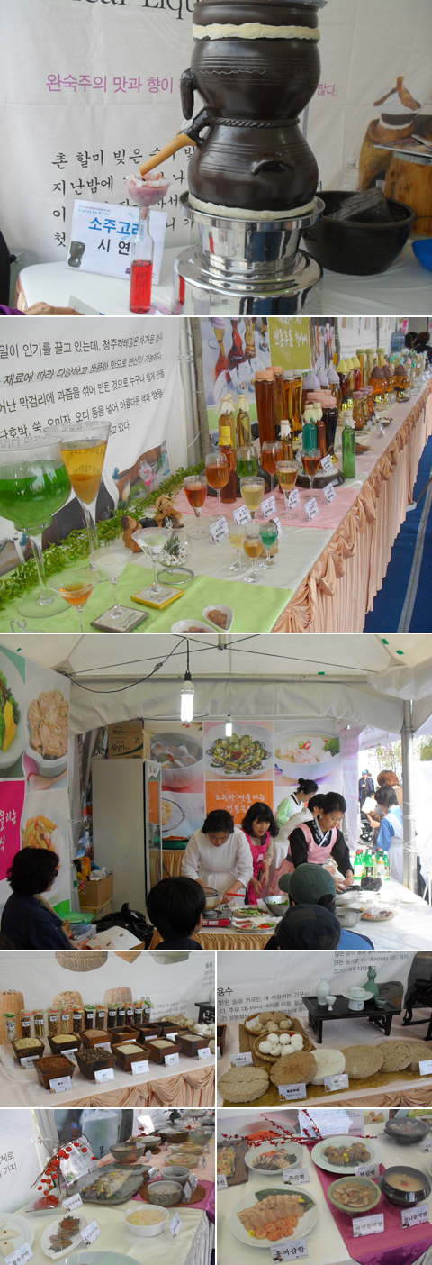 koreanliquorfes121030-5