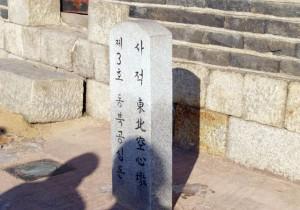 hwaseong_report41