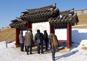 hwaseong_report51