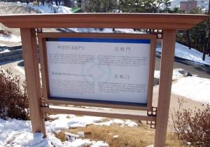 hwaseong_report66