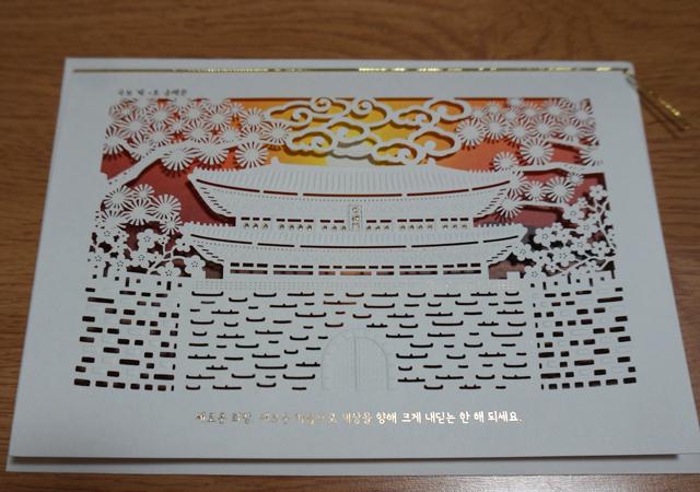 card131231-6